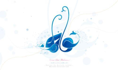 H.Fatima03