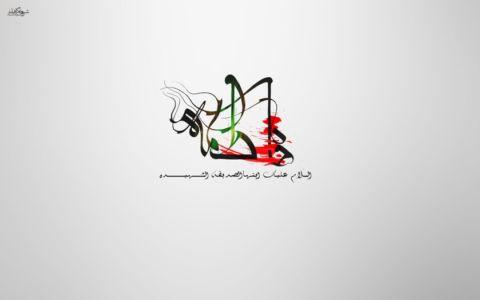 H.Fatima10
