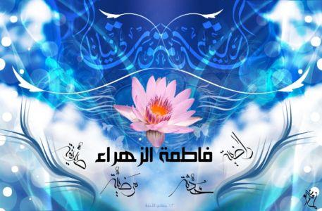 H.Fatima23