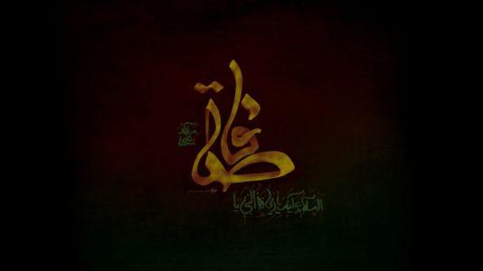H.Fatima26