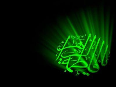H.Fatima36