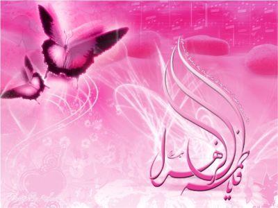 H.Fatima 39