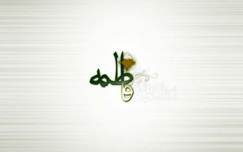 H. Fatima01