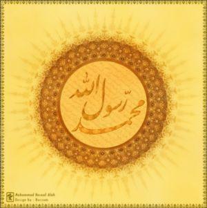 Hazreti Muhammed 11