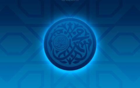 Hazreti Muhammed 6