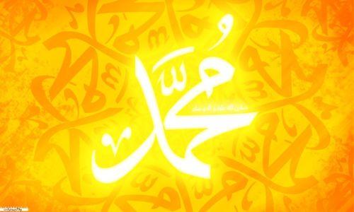Hazreti Muhammed 8