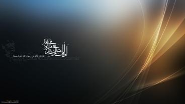 muhammed_je_uzor