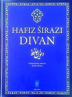 shirazidiwan