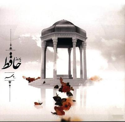 hafez_2