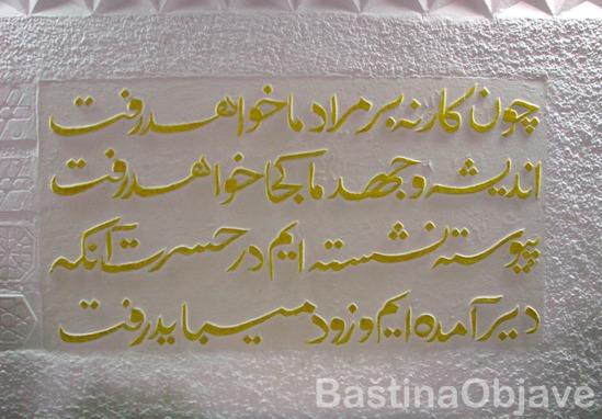 hajam_2