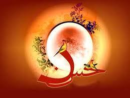 imam_Hasan