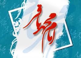 imam_bakir