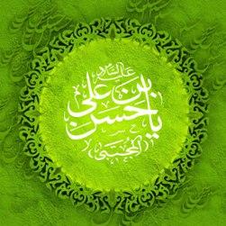 hasan_ibn_ali