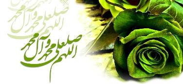ya_mohamad