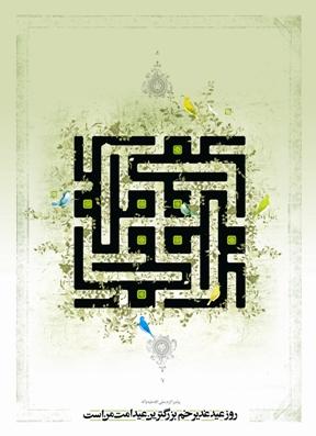 imam_ali_05