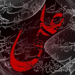 imam_ali_09