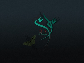 imam_ali_02