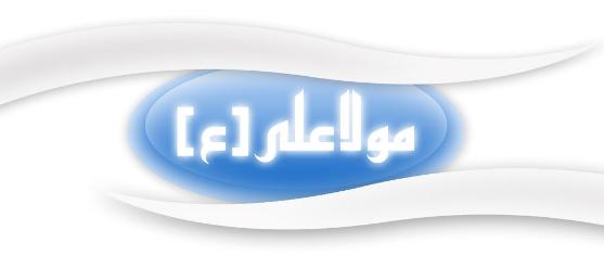 imam_ali_15
