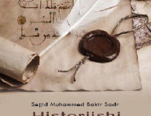 Historijski zakoni u Kur'anu (knjiga)