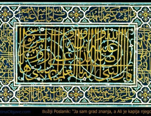 Oporuka Imama Alija sinu njegovom hazreti Hasanu