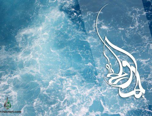 Allahova ljubomora prema Njegovom robu