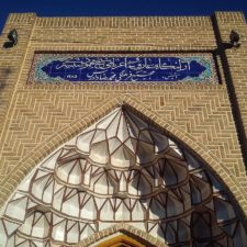 Azerbaigian-Orientale-Il-Sepolcro-Di-Sheikh-Mahmud-Shabestari-9-min